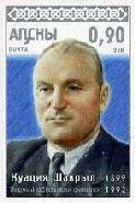 Филолог К.Шакрыл, 1м беззубцовая; 0.90 руб