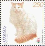 Международная филателистическая выставка в Китае'99, Кошка, 1м; 250 Драм