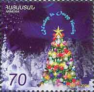 Рождество и Новый Год, 1м; 70 Драм