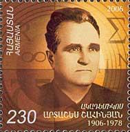 Академик А.Шагинян, 1м; 230 Драм