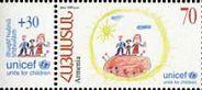 ЮНИСЕФ, 1м + купон; 70 + 30 Драм