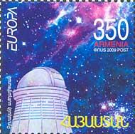 ЕВРОПА'09, Астрономия, 1м; 350 Драм