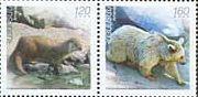 Фауна Армении, 2м в сцепке; 120, 160 Драм