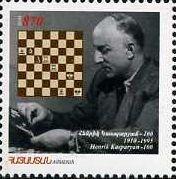 Шахматист Г.Каспарян, 1м; 870 Драм