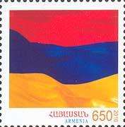 21 Сентября - День Независимости, 1м; 650 Драм