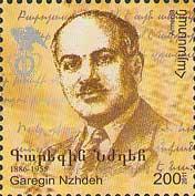 Военный и государственный деятель Гарегин Нждэ, 1м; 200 Драм