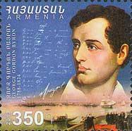 Английский поэт Дж. Байрон, 1м; 350 Драм