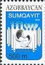 Стандарт, 55 лет городу Сумгаит, 1м; 500 M
