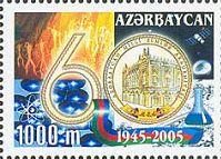Академия Наук Азербайджанa, 1м; 1000 M