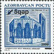 Надпечатка нового номинала на № 020 (Исторические здания, 8 M), 1м; 5г