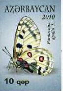Стандарт, Фауна, Бабочки Азербайджана, 1м беззубцовая; 10г
