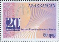 Центральный банк Азербайджана, 1м; 50г