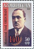 Писатель М. Ордубады, 1м; 50г