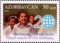 Сотрудничество Азербайджан - Мировой Банк, 1м; 50г