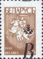 "Надпечатка черного цвета на № 010 (1 руб), ОШИБКА, 1м; ""B"""