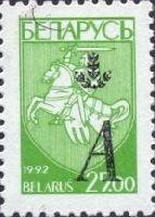 "Надпечатка черного цвета на № 011 (25 руб), ОШИБКА, 1м; ""A"""