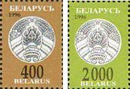 Стандарты, повторный выпуск, 2м; 400, 2000 руб