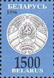 Стандарт, повторный выпуск, 1м; 1500 руб