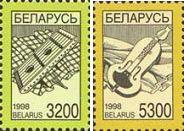Стандарты, Музыкальные инструменты, 2м; 3200, 5300 руб