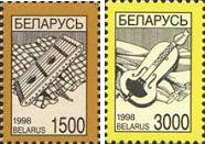 Стандарты, Музыкальные инструменты, 2м; 1500, 3000 руб