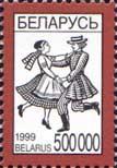Стандарт, Народный танец, 1м; 500000 руб