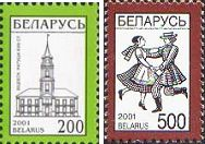 Стандарты, Архитектура, Народный танец, 2м; 200, 500 руб