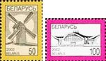 Стандарты, Мельницa, Выставочный дворец, 2м; 50, 100 руб