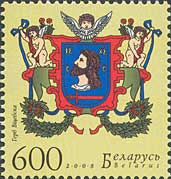 Герб города Витебск, 1м; 600 руб