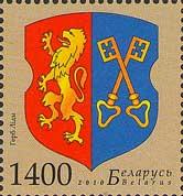 Герб города Лида, 1м; 1400 руб
