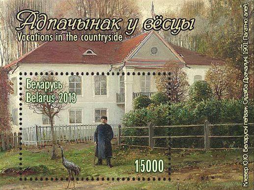 Курсы валют в бобруйске