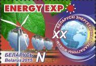 """Энергетический и экологический форум, 1м; """"N"""""""