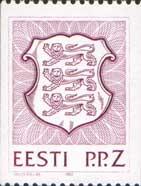 Definitive, violet, 1v; PPZ