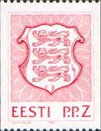 Definitive, red, 1v; PPZ