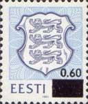 Overprint on # 001 (15k), 1v; 0.60 Kr