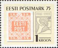 75y of First Estonian Stamp, 1v; 1 Kr