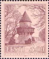 Kiiu Tower, 1v; 3 Kr