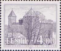 Kuressaare Castle, 1v; 4 Kr