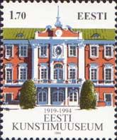 Museum of Art, 1v; 1.70 Kr