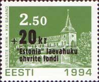 """Overprint """"Estonia"""" Fund + 20 Kr"""" on # 050 (Christmas'94, 2.50 Kr), 1v; 2.50 Kr + 20 Kr"""