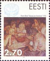 International organisation FAO, 1v; 2.7 Kr
