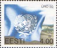 50y of UNO, 1v; 4.0 Kr