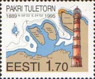 Pakri Lighthouse, 1v; 1.70 Kr