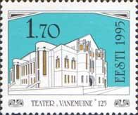 Vanemuine Theatre, 1v; 1.70 Kr