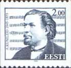 Composer A.Kunileid, 1v; 2.0 Kr