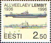 """Submarine """"Lembit"""", 1v; 2.5 Kr"""