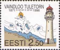 Vaindloo Lighthouse, 1v; 2.50 Kr