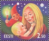 Рождество'96, 1м; 2.50 Кр