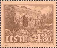 Замок Вилянди, 1м; 4.80 Кр
