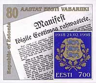 80 Годовщина образования республики, блок; 7.0 Кр