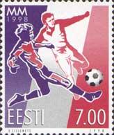 Кубок мира по футболу во Франции'98, 1м; 7.0 Кр